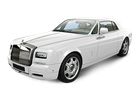 Rolls-Royce Phantom Coupe купе 2020 года